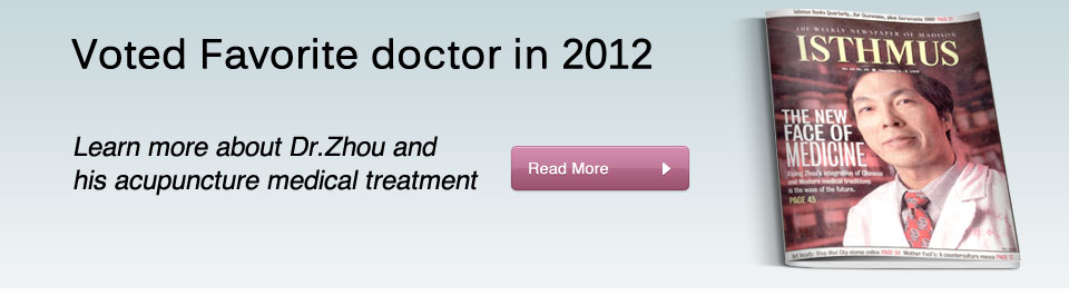 Voted Madison's Favorite Doctor by Isthmus magazine readers for 2012
